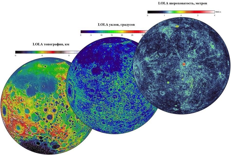 История исследования Луны автоматическими аппаратами — часть 2 - 17