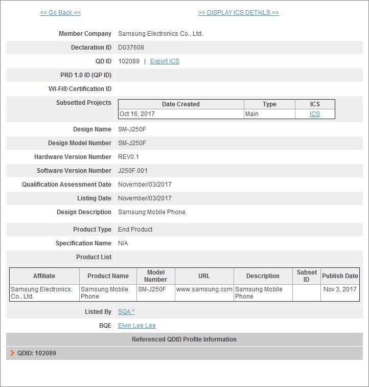 Технические характеристики Samsung Galaxy J2 Pro (2017) пока неизвестны
