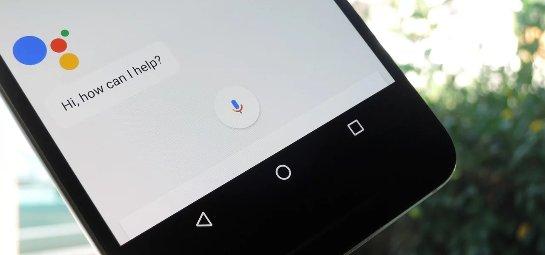 Google Assistant может идентифицировать песни для вас