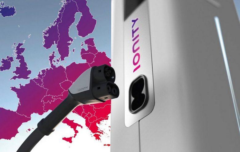 Volkswagen Group, Daimler, Ford и BMW будут строить зарядные станции по всей Европе