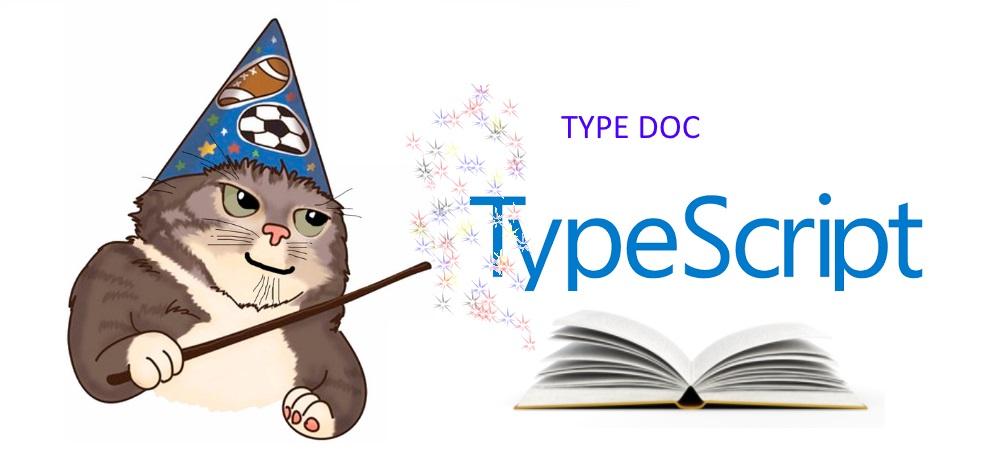 Вжух и готово — генерируем документацию из TypeScript кода с typedoc - 1