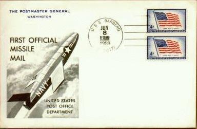 Воспоминания о ракетной почте - 10