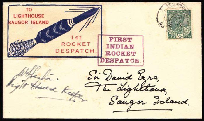 Воспоминания о ракетной почте - 7