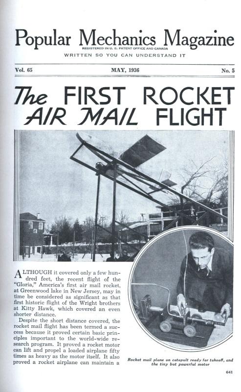 Воспоминания о ракетной почте - 8