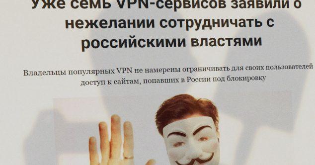 нежелание работать на цензуру Рунета