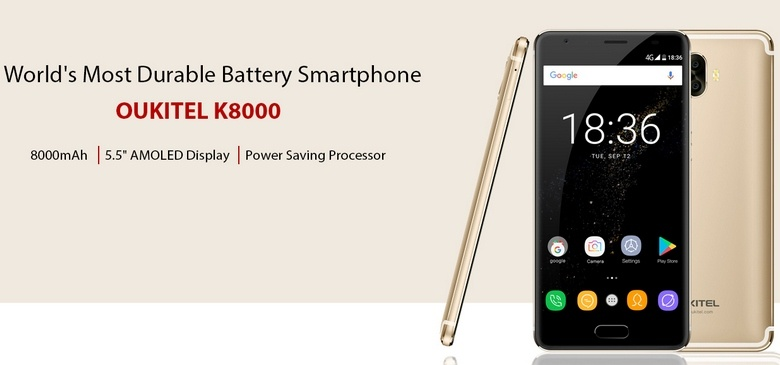 Oukitel K8000 претендует на звание самого долгоиграющего смартфона
