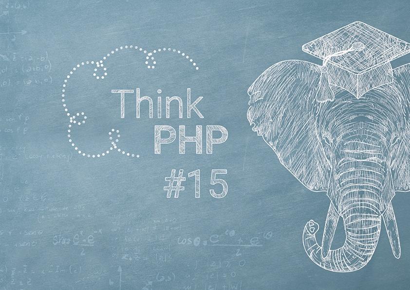 Анонс митапа ThinkPHP #15 в Харькове - 2