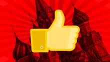 СМИ: Facebook откроет представительство в России - 1