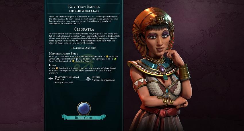 Дизайн классов в играх: не только RPG - 6