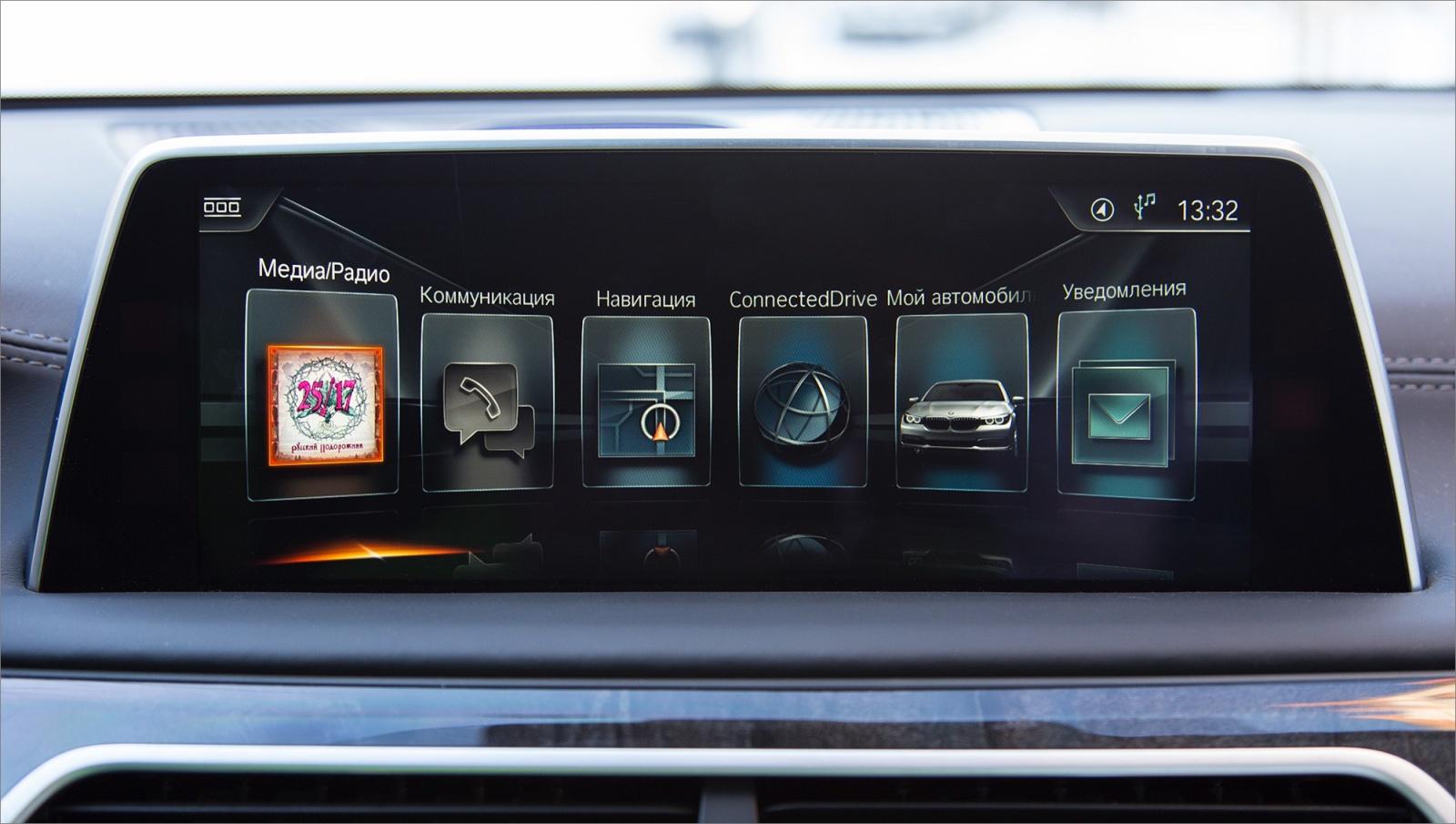 Интересные фишки BMW 7 серии - 14