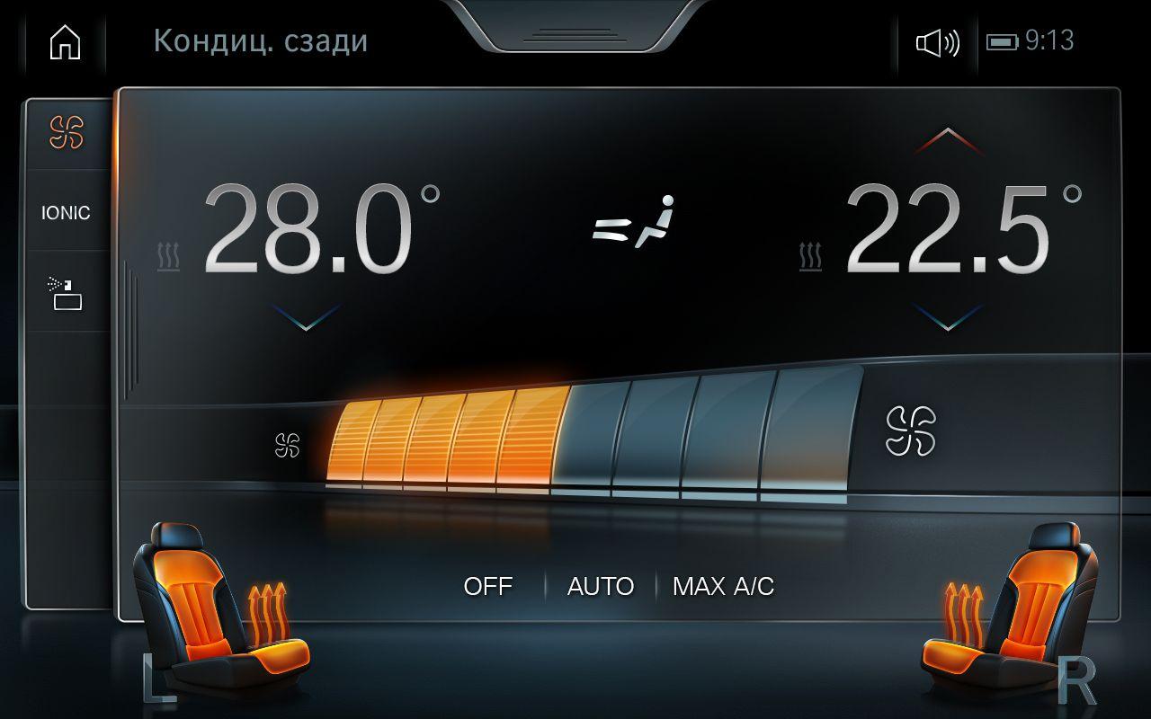 Интересные фишки BMW 7 серии - 40