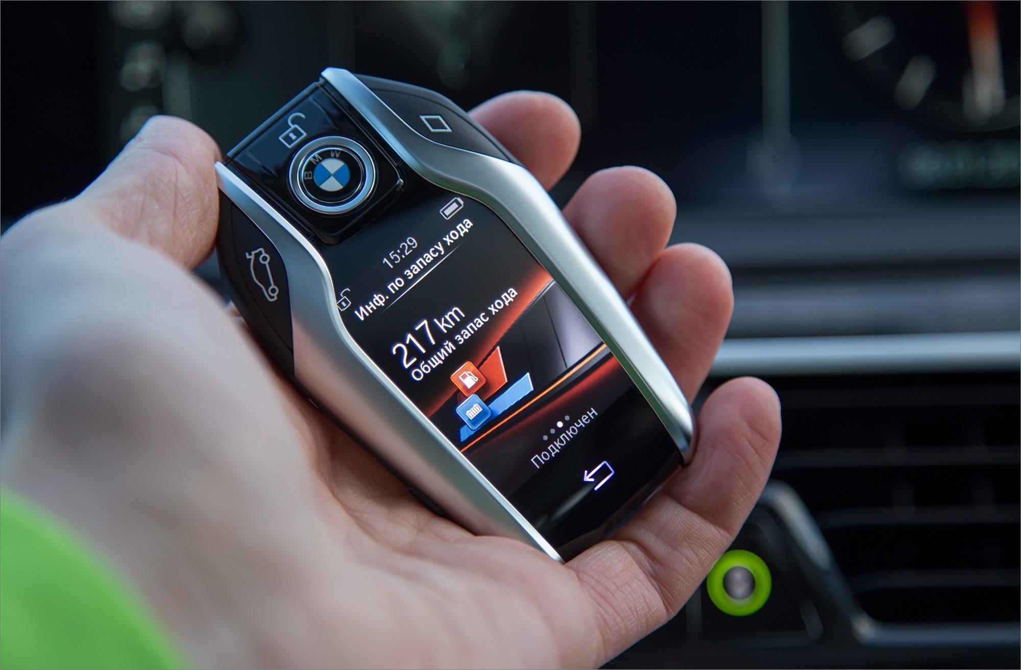 Интересные фишки BMW 7 серии - 5