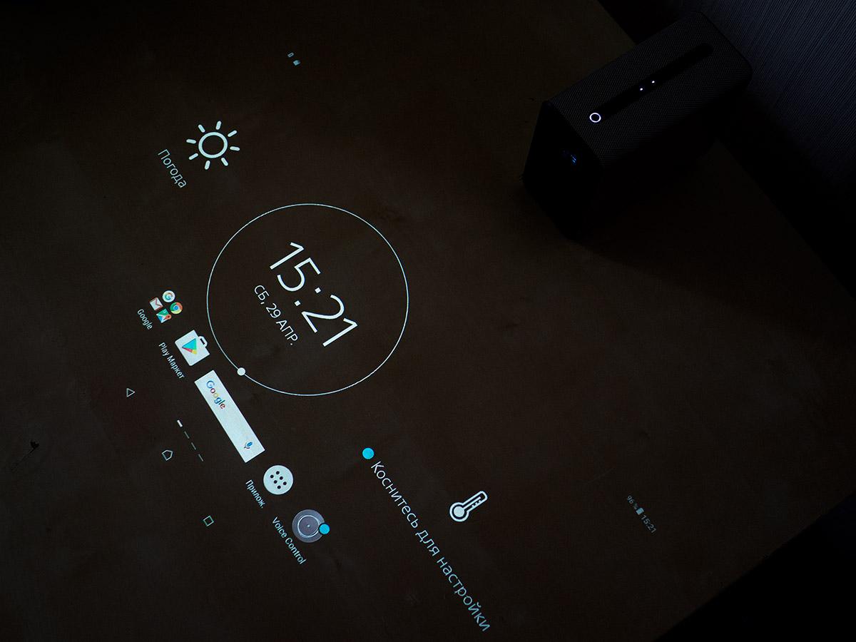 Потрогать будущее. Обзор возможностей Sony Xperia Touch - 3