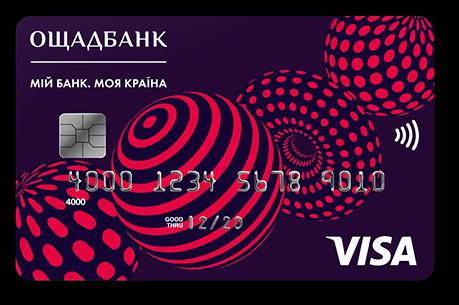 Visa Eurovision