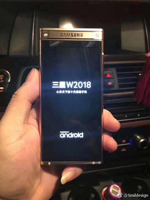 Смартфон-раскладушка Samsung SM-W2018 может получить сканер радужной оболочки глаза