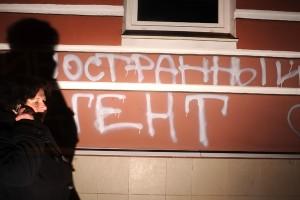 Социальные сети всё-таки не признают иностранными агентами в России - 1