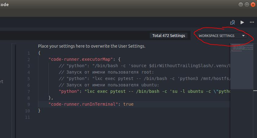 Запуск-отладка Python скриптов в контейнерах LXC-LXD из под VS Code - 3