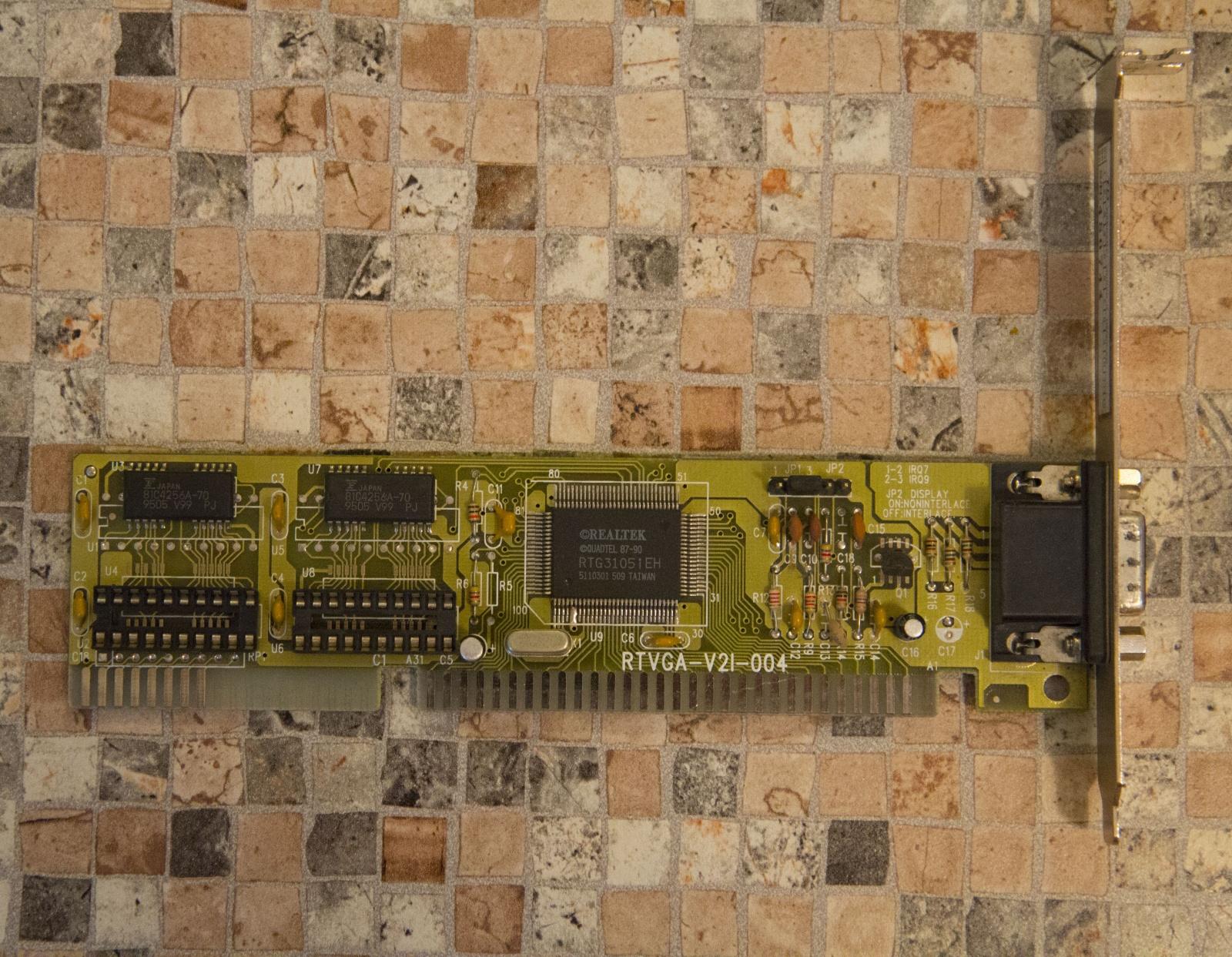 Самосборный компьютер на базе 486 - 5