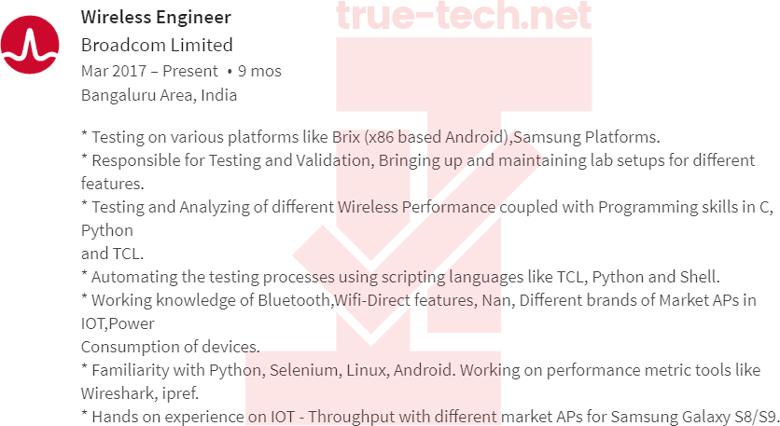 Модель Galaxy S9 тоже получит новый датчик