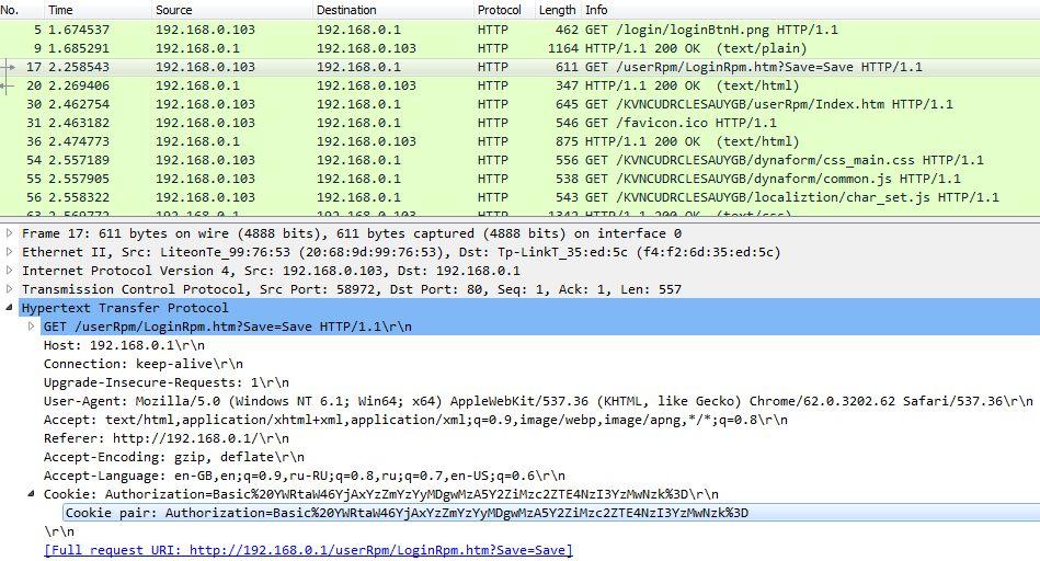 Как программно управлять WiFi маршрутизатором TP-Link с помощью Python requests - 1
