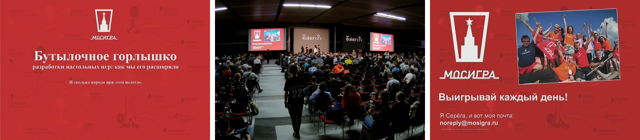 Конференция Joker 2017: удивительные истории - 19
