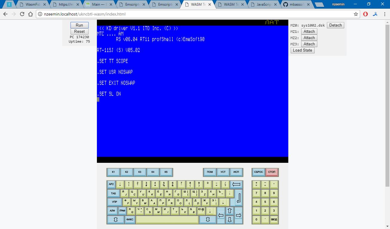 Знакомство с WebAssembly - 17