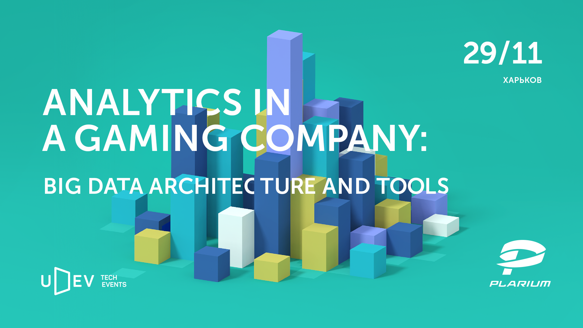 29 ноября, Харьков: доклад «Analytics in a Gaming Company: Big Data Architecture and Tools» - 1