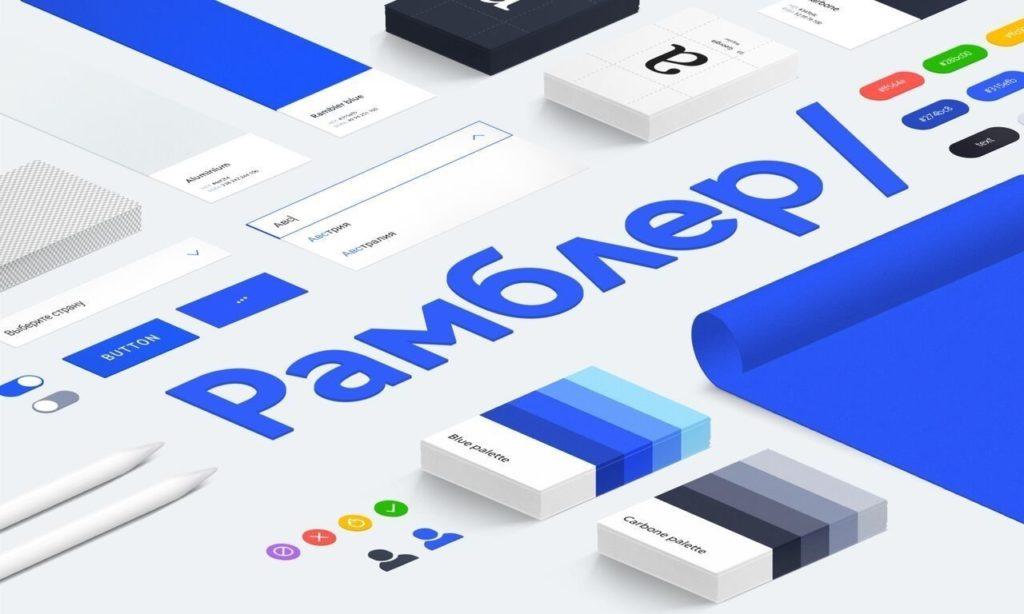 Разработка единой дизайн-системы— опыт «Рамблера»