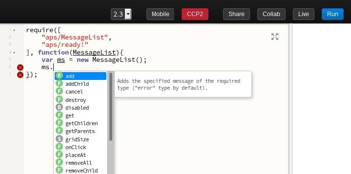 Как сделать Public API, которым будут пользоваться - 6