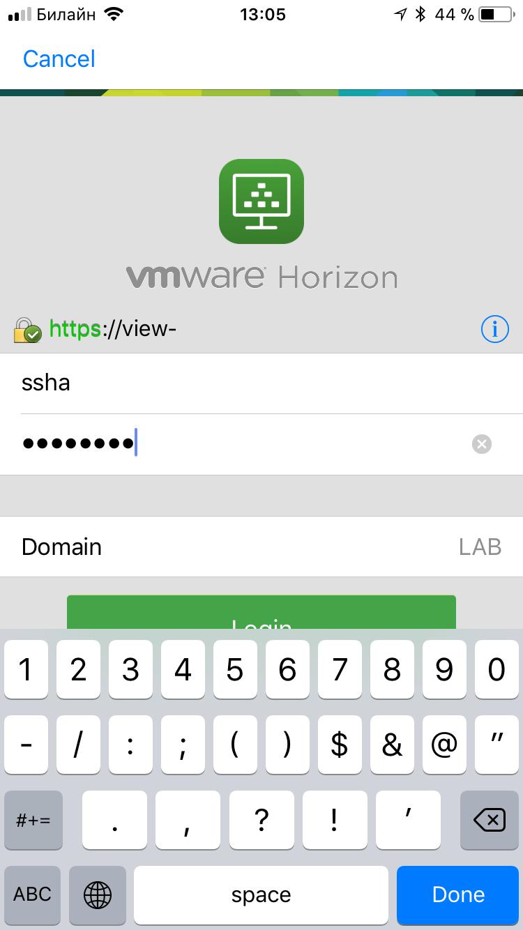 Настройка двухфакторной аутентификации в VMware Horizon View 7 c использованием OTP и сервера JAS - 17