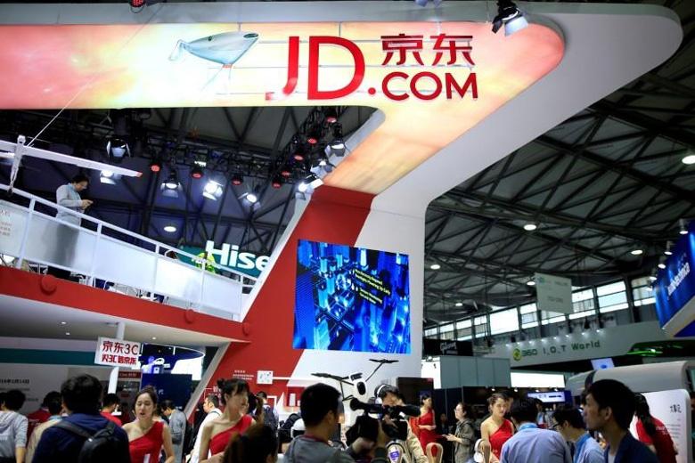 Продажи на JD.com в День холостяков достигли 19,1 млрд долларов