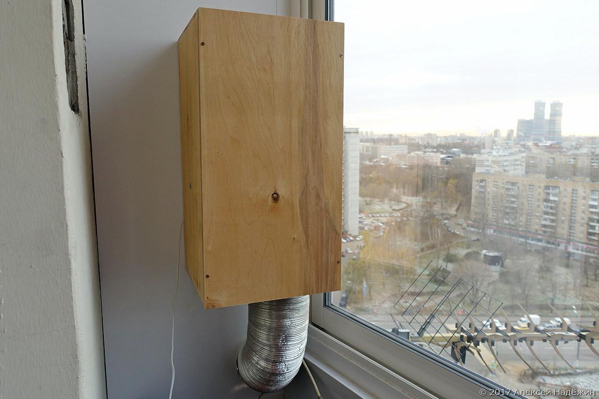 Самодельная домашняя вентиляция - 1