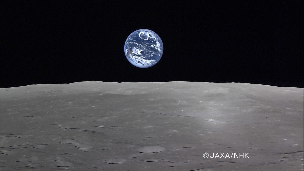 Спросите Итана: насколько яркой кажется Земля с Луны? - 7