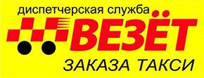 Mail.Ru заводит таксопарк - 1