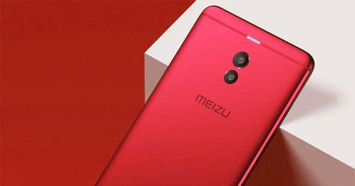 Meizu пока не выйдет на рынок США