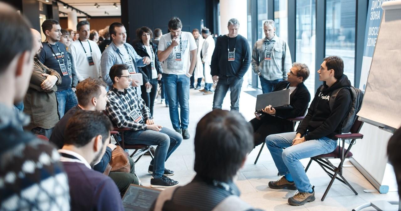 Анонс Java-конференции JPoint 2018: JDK 9, высокие нагрузки и производительность JVM - 13