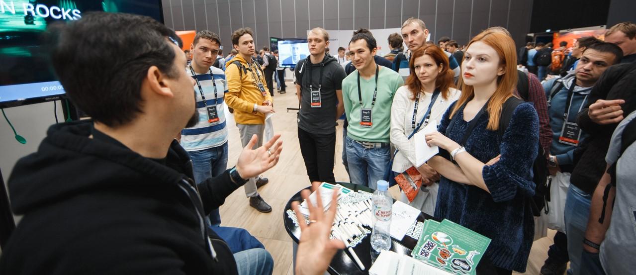 Анонс Java-конференции JPoint 2018: JDK 9, высокие нагрузки и производительность JVM - 15