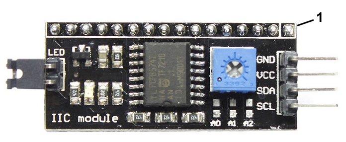 Модуль для управления дисплеями по шине I2C