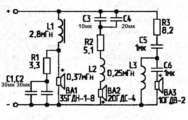 Восстановление и модернизация колонок Вега 50АС-106 - 2