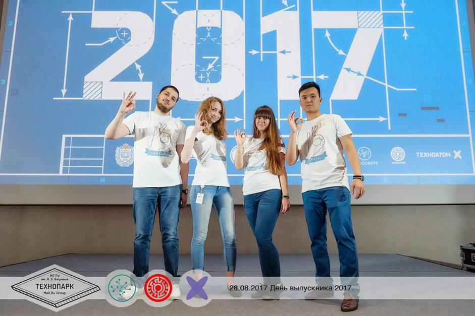 Технопарк, Техносфера, Технотрек: проекты выпускников - 6