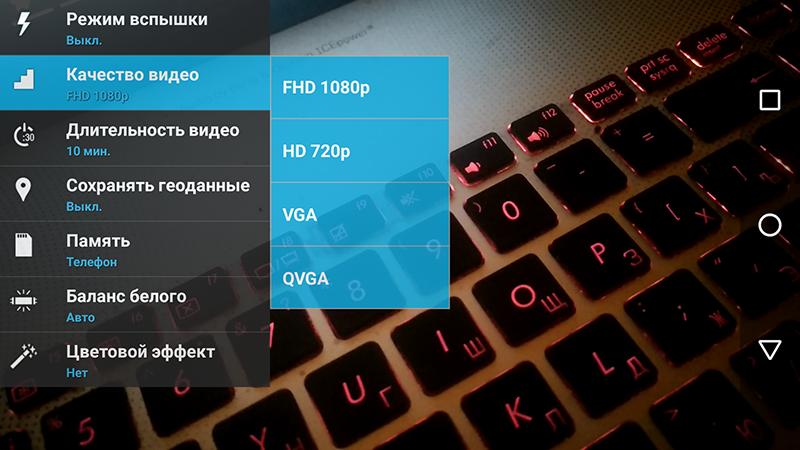 AGM X2: самый навороченный защищенный смартфон на рынке - 71