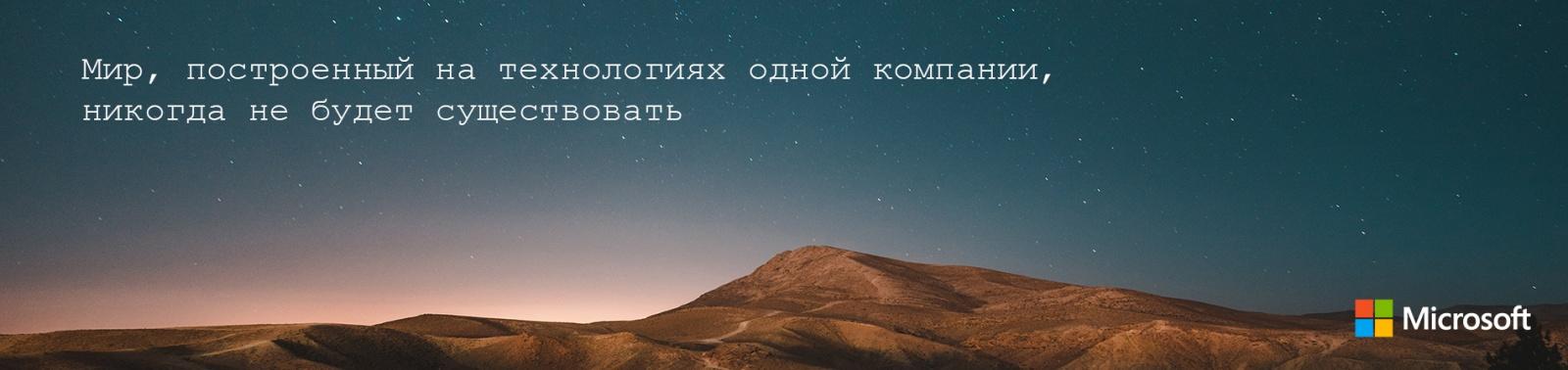 Digital Transformation: Интервью с Александром Ложечкиным - 3