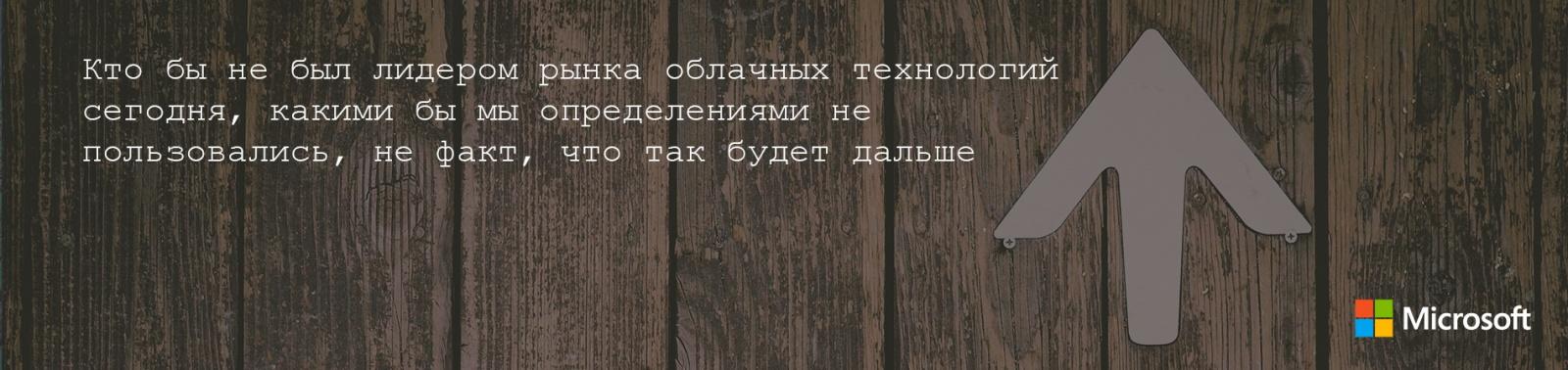 Digital Transformation: Интервью с Александром Ложечкиным - 6