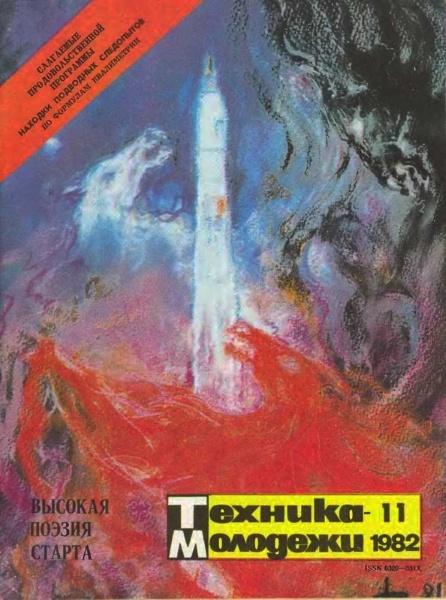 Космос и холст - 17