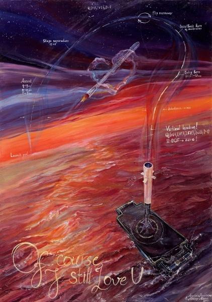 Космос и холст - 21