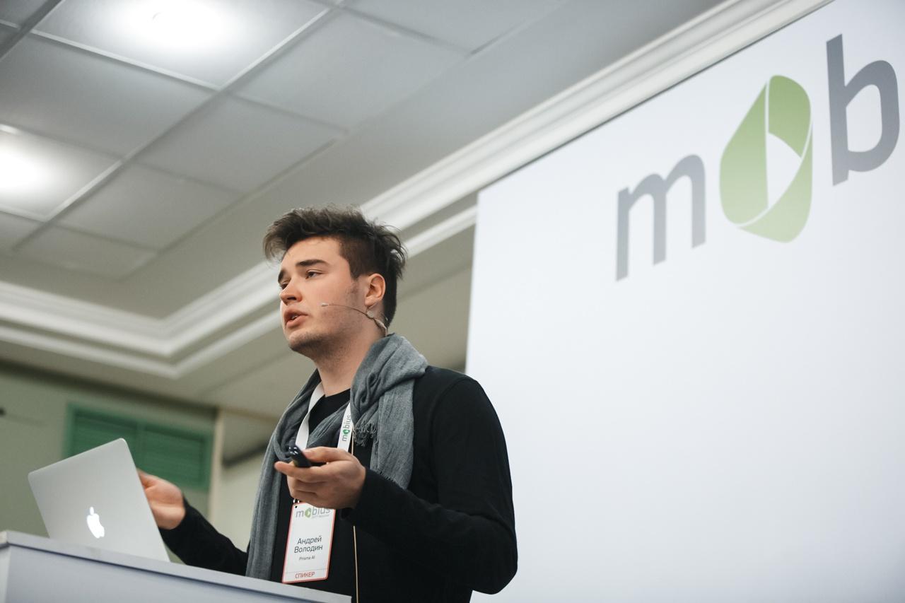 От Kotlin до плётки: как прошёл Mobius 2017 Moscow - 7