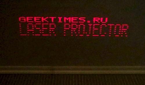 Самодельный текстовый лазерный проектор - 1