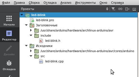 Arduino в Linux: настраиваем Qt Creator в качестве среды разработки - 13