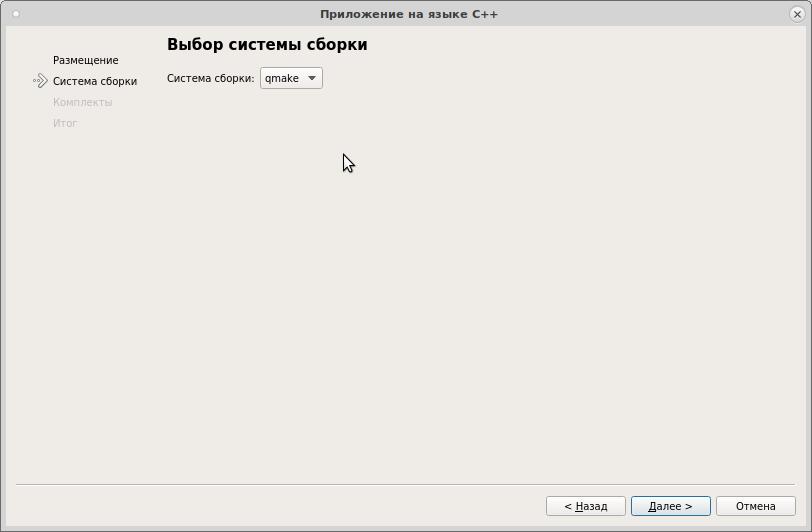 Arduino в Linux: настраиваем Qt Creator в качестве среды разработки - 3
