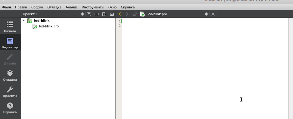 Arduino в Linux: настраиваем Qt Creator в качестве среды разработки - 7